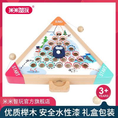 米米智玩 小企鵝迷宮大冒險走珠男孩女孩平衡游戲
