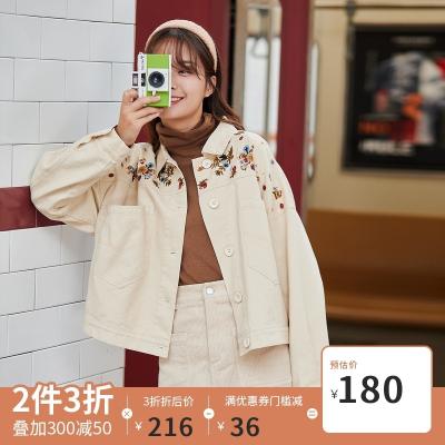 茵曼2020秋裝新款外套上衣女彩色文藝繡花大貼袋寬松落肩棉質夾克【F1803782】