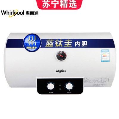 Whirlpool брэндийн бойлуур ESH-50MK