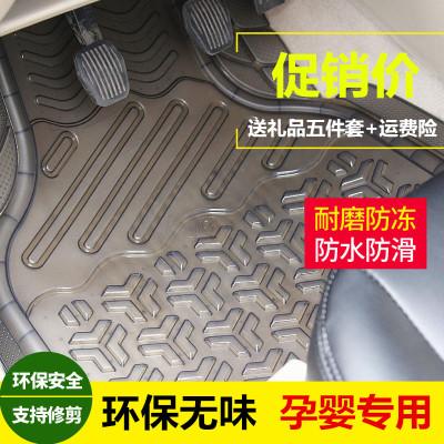 適用于豐田漢蘭達凱美瑞雷凌致享致炫逸致透明塑料乳膠硅膠腳墊 無異味茶黑色(五件套)