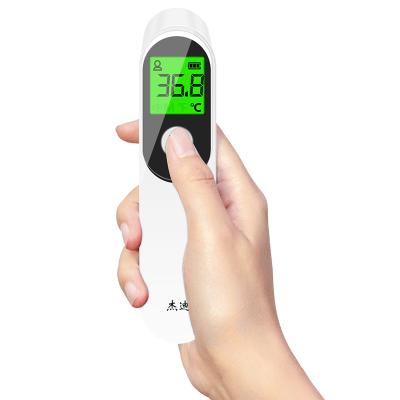 杰迪 電子體溫計嬰兒成人家用測溫儀非接觸式高精度紅外線體溫槍寶寶額溫槍溫度計體溫表 高清背光+發燒提醒