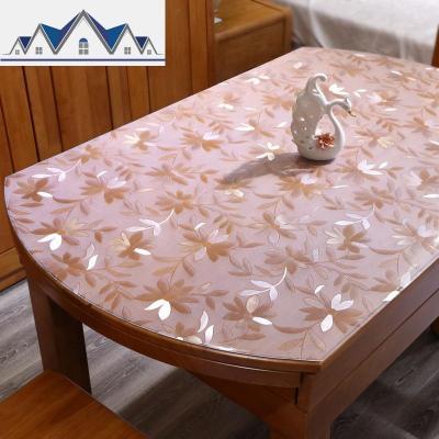 透明pvc軟玻璃桌布防水防燙橢圓形餐桌墊防油免洗塑料膠墊水晶板 三維工匠