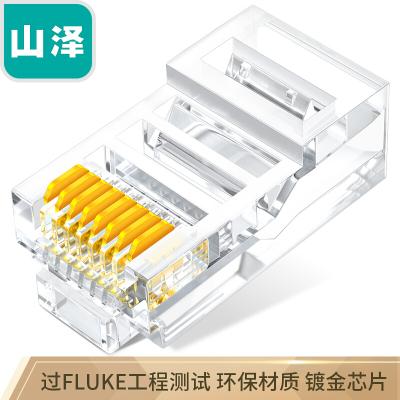 山泽超五类非屏蔽水晶头8P8CCat5e水晶头100个5100SJT单位:盒