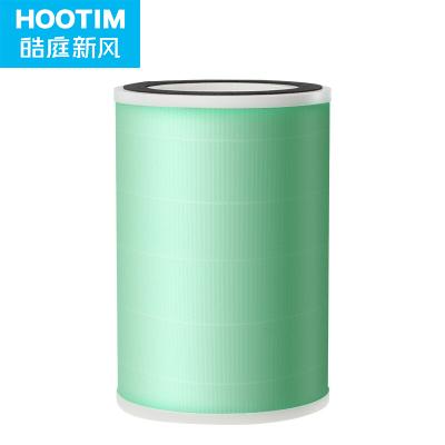 皓庭(HOOTIM)新風系統500系列 除PM2.5霧霾高效HEPA過濾器