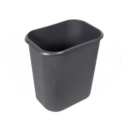 小號垃圾桶 辦公室酒店家用無蓋紙簍收納桶 灰色