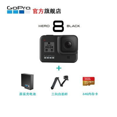 GoPro hero8運動相機水下潛水 4K戶外直播防水攝像機vlog 官方標配+原裝電池+三向自拍桿+64G卡