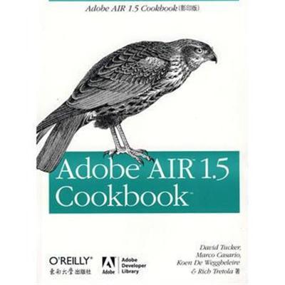 全新正版 Adobe AIR 1 5 技術手冊(影印版)