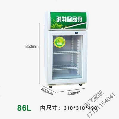 苏宁精品 幼儿园食品留样柜 冷藏展示柜 食堂水果食品保鲜柜家用冰吧小冰箱T