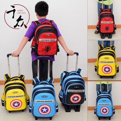 【精品特卖】 小学生拉杆书包男蜘蛛侠小学生书包1-3-6年级美国队长拉杆书包男