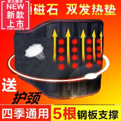 买一送一自发热护腰带磁疗腰间盘钢板护腰男女暖宫四季腰托牵引器