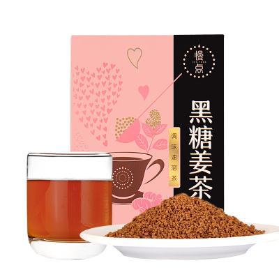 安徽天方茶叶慢点120g盒装黑糖老姜茶 姜汤 姜汁 速溶姜茶 内含10小袋