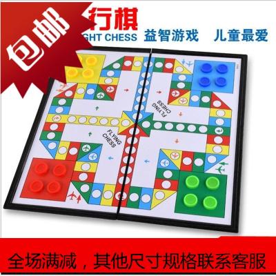 飞行棋大号小号磁性折叠棋盘儿童磁石棋子便携式