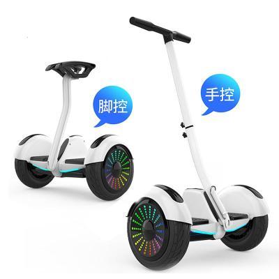 平衡車兒童電動帶扶桿8-12成人成年智能代步車自學生