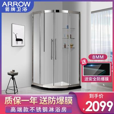 箭牌卫?。╝rrow) 整体淋浴房弧扇形钢化玻璃浴室简易淋浴房整体淋浴房
