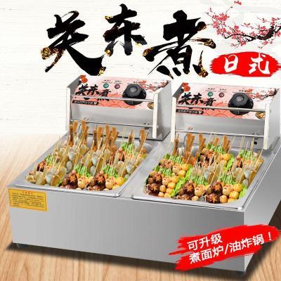 關東煮機器商用煮面爐九格小吃路邊攤麻辣燙黃金蛋魚蛋串串設備鍋