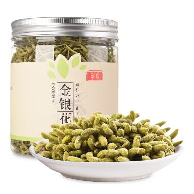莊民(zhuangmin) 金銀花40g/罐 長粗條型 可搭配菊花枸杞茶葉花草茶