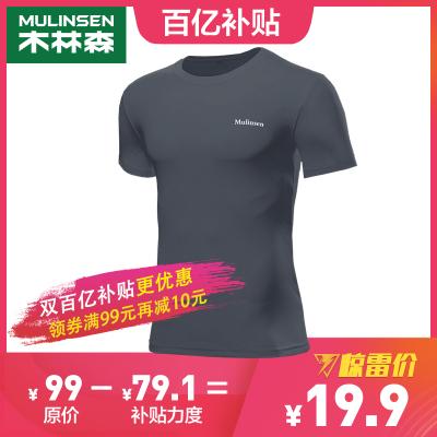 木林森(MULINSEN)男士短袖吸湿排汗速干T恤
