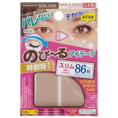 日本Daiso大創 隱形肉色啞光雙眼皮貼 超細86枚 膚色自然絆創膏不反光