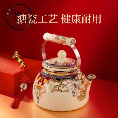 琺瑯搪瓷水壺茶壺懷舊復古電磁爐燒水壺煤氣燃氣灶家用大容量明火