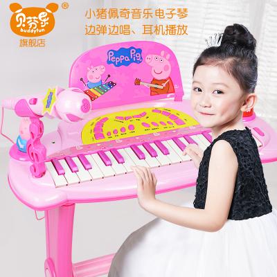 贝芬乐儿童电子琴带麦克风小孩生日礼物音乐玩具女孩宝宝早教钢琴