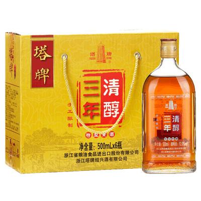 塔牌 清醇三年紹興黃酒500ml*6 箱裝 半干型加飯酒特型黃酒花雕酒