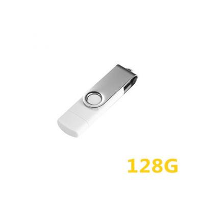 手機電腦兩用U盤16G/32G/64G/128G車載音樂u盤通用學生MP3/4優盤 白色 64G豪華版-送大禮包