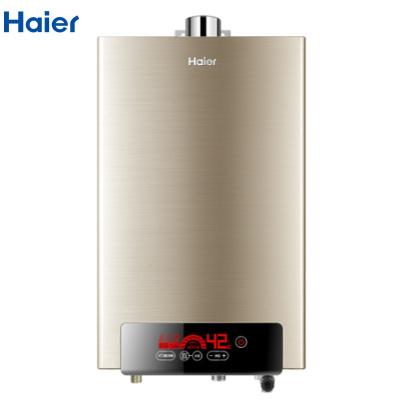 【99新】 Haier/海尔 JSQ24-12WPT(12T)家用水气双调燃气热水器 12升 天然气
