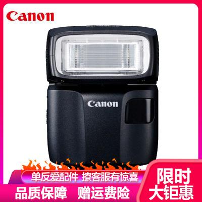 佳能(Canon) SPEEDLITE EL-100機頂閃光燈 小型外接閃光燈 補光燈 適用佳能EOS單反 微單相機