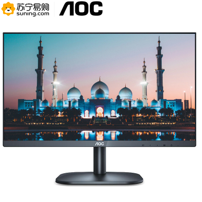 AOC 22B2H 21.5英寸台式1080P高清20电脑液晶HDMI接口壁挂显示器家用护眼办公监控两用节能窄边框显示屏幕24