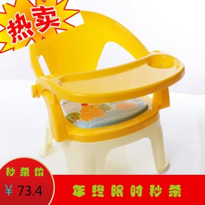 辅食椅儿童宝宝餐椅小孩饭桌幼儿矮凳卡通可拆卸吃饭座椅家用叫塑