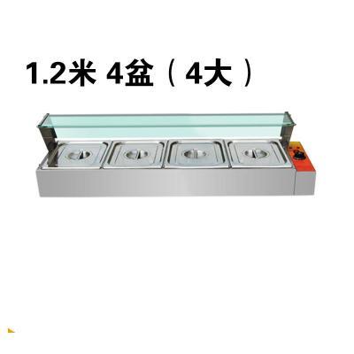 快餐保溫臺古達商用售飯臺不銹鋼加熱餐臺玻璃罩電熱保溫湯池 1.2米4大盆