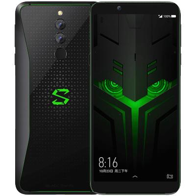 高通骁龙4核手机_小米(mi)256GB手机【报价 品牌 口碑评价 测评 正品行货 限时低价 ...