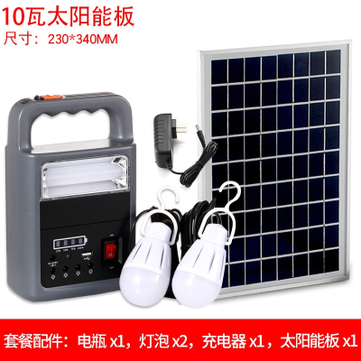 家用太阳能电池板发电多用小型系统照明灯古达家庭光伏发电设备机 926款(电量显示)+10W太阳能板 充电更快