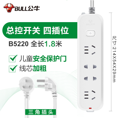 bull公牛插座插排正品插線板單控開關多功能通用智能插板帶線拖接線板B5220-4插位-1.8米插排