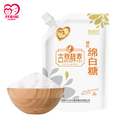 開心樂古熬酵素碳化綿白糖500g*2袋裝
