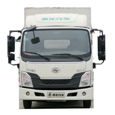 4.2米纯电动运输车