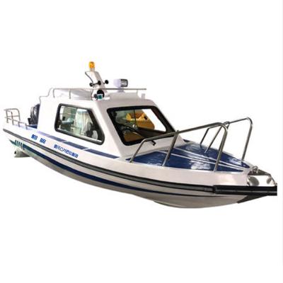翱毓(aoyu)WH730型公务执法巡逻艇 游艇快艇巡逻船 钓鱼巡逻渔船 抗洪救灾指挥船 裸船不含外机
