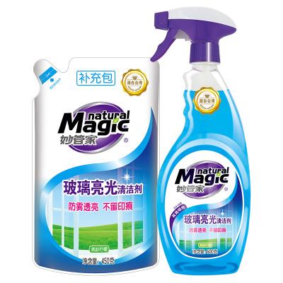 妙管家 (MAGIC AMAH)玻璃亮光清洁剂 柠檬清香 500g/瓶+补充包450g/袋 特惠装【纳爱斯】
