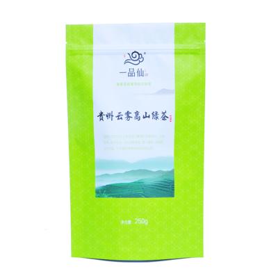 2020新茶綠茶 一品仙高山云霧綠茶 綠茶 茶葉 濃香型口糧茶 250克實惠裝