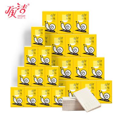 頂潔3層8片30包 便攜式手帕紙餐巾紙方巾面巾紙酒店餐飲工廠直供3層8片30包