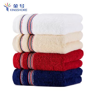 金號毛巾A類純棉加厚一條裝 舒適柔軟吸水不掉毛 歐式經典中巾男女情侶家用洗臉清潔面巾