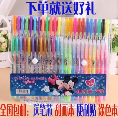 亮晶晶彩笔闪光笔48色36色荧光标记笔彩色笔涂色涂鸦笔学生用 米奇36色(无赠品)