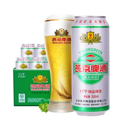YANJING BEER燕京啤酒11度精品聽裝黃啤酒 500ml*12罐 整箱