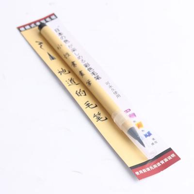 抄經毛筆 自動出墨筆秀 秀麗筆科學書法軟筆 金猴地道水性書畫筆