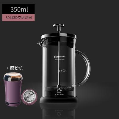 咖啡手沖壺家用煮咖啡過濾式器具沖茶器套裝咖啡過濾杯法壓壺時光舊巷咖啡壺 350ml+咖啡磨粉機
