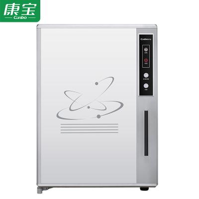 康宝/canbo XDR50-A31(RLP60A-3(1))立式消毒柜 消毒碗柜 商用家用单门远红外高温消毒迷你消毒柜