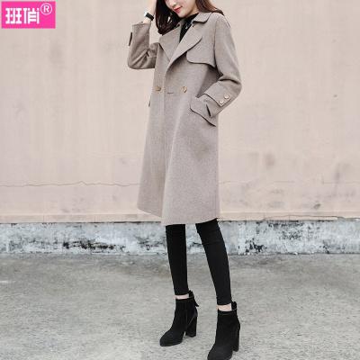班俏BANQIAO2020秋季新款韓版寬松毛呢外套女中長款流行過膝氣質赫本風呢大衣女裝