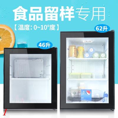杞沐幼儿园食品留样柜小型迷你冰箱家用办公室透明饮料冷藏保鲜展示柜