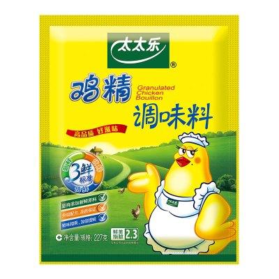 太太乐 三鲜鸡精227g 面条煲汤调味品调味料 替代味精