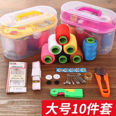 潘西大號針線盒套裝 家用便攜10件套迷你工具縫紉線多功能針線包針線套裝